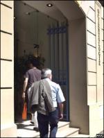 Центр сайентологии в Париже